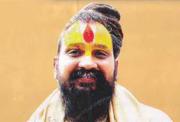 Rajender Das Ji