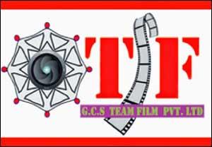 Team Film Bhojpuri